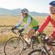 Adventure Cycling Affiliate Discounts