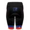 Adventure Cycling Association 40th Anniversary Limited Edition Short