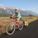 Request an Adventure Cycling Tours Catalog